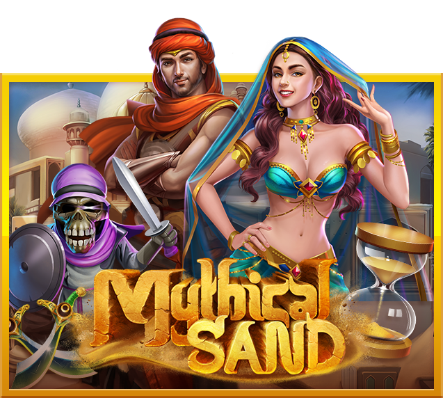 Mythical Sand