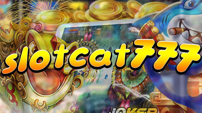 slotcat777