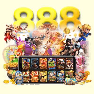 เกมส์สล็อตได้เงินจริง 888