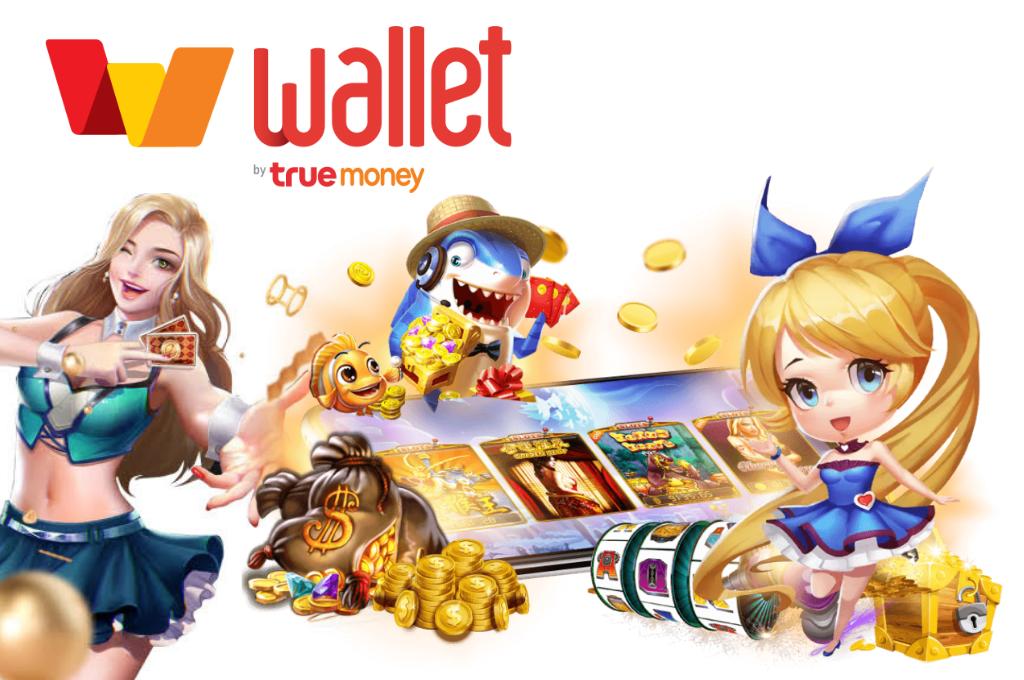 สล็อต wallet เครดิตฟรี